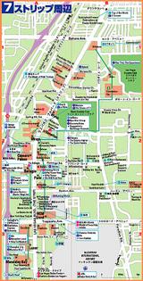 ラスベガス地図全体