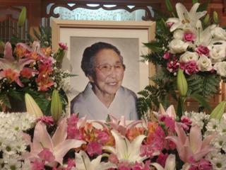 1月9日お葬式