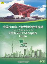 China2010