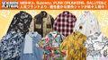 MISHKA、Subciety、PUNK DRUNKERS、SALUTE、ANIMALIA、SLIGHTLY NUMBなど人気ブランドより、個性豊かな長袖シャツ、半袖シャツが続々入荷中!春先主役として活躍するシャツを早めにチェック!