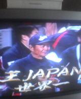 王さん日本一