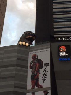 歌舞伎町ゴジラ