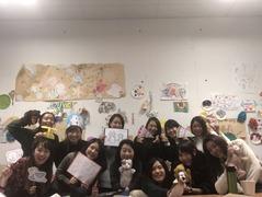 EK Class Room