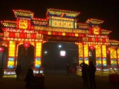 lanten Entrance