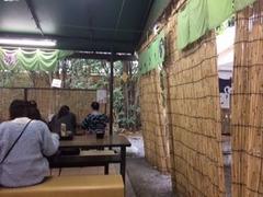 宮きしめん神宮店2