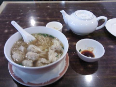 Won Tan Noodle