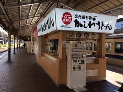 小倉駅のうどん