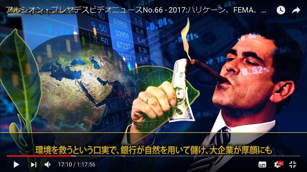 銀行家環境ビジネス煙草APN66