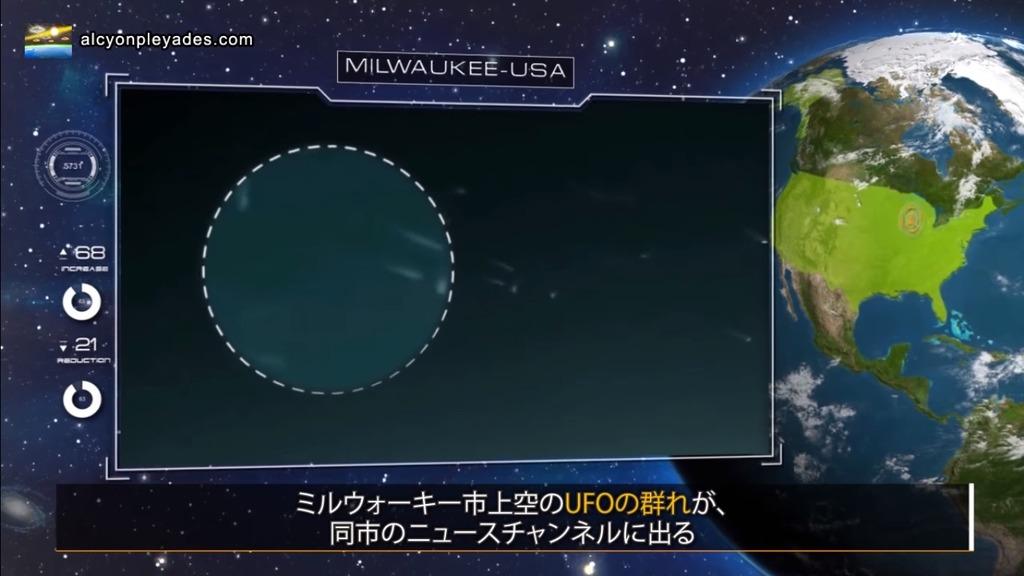 UFO群れ APN73