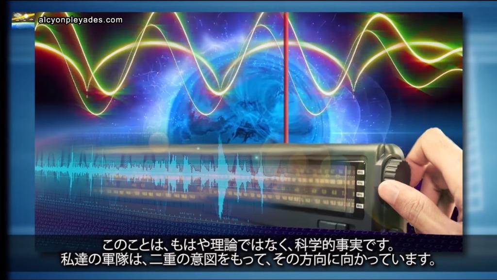 洗脳人間ラジオAPN62
