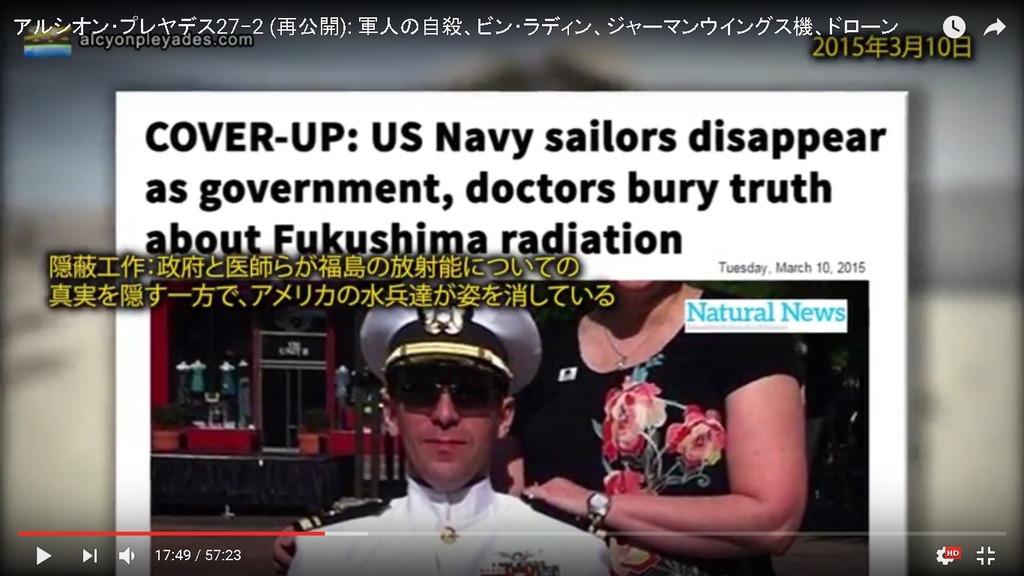 AP27-2福島 水兵