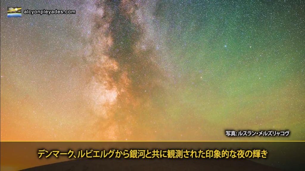 銀河 APN67