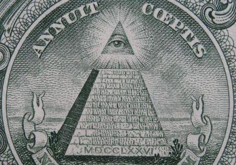 イルミナティピラミッド