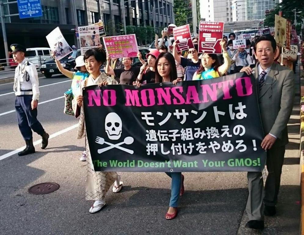 モンサント反対デモ
