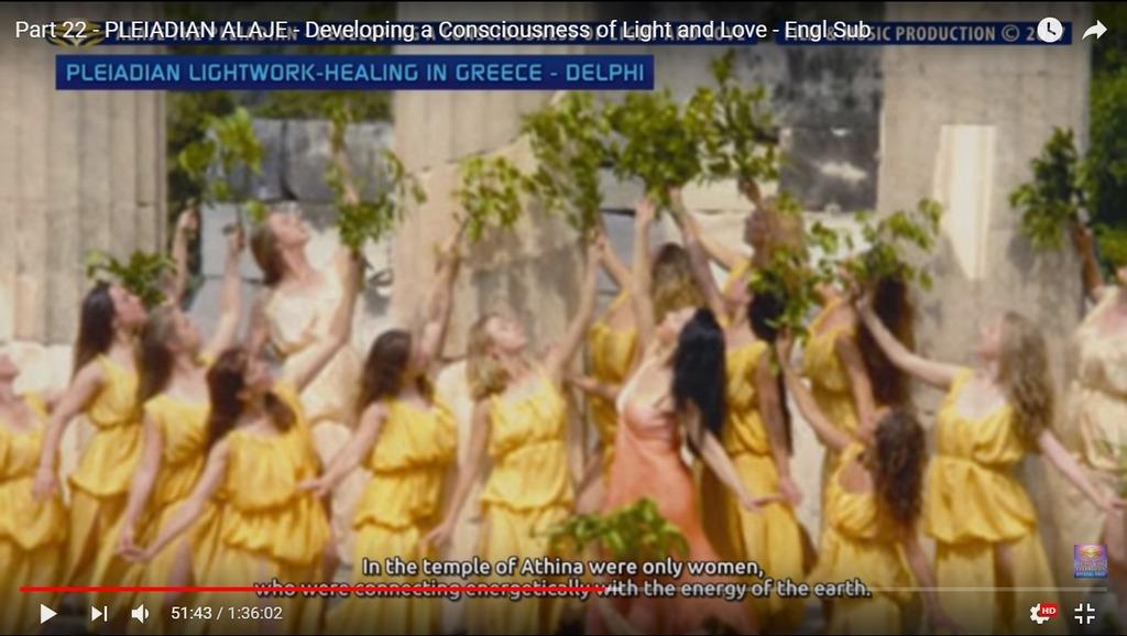 ALAJE22 女神儀式