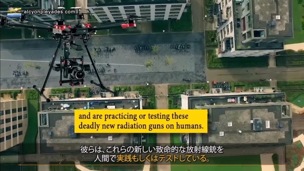 ドローン放射線銃