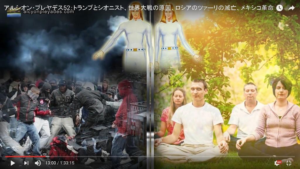 AP52瞑想vs暴動
