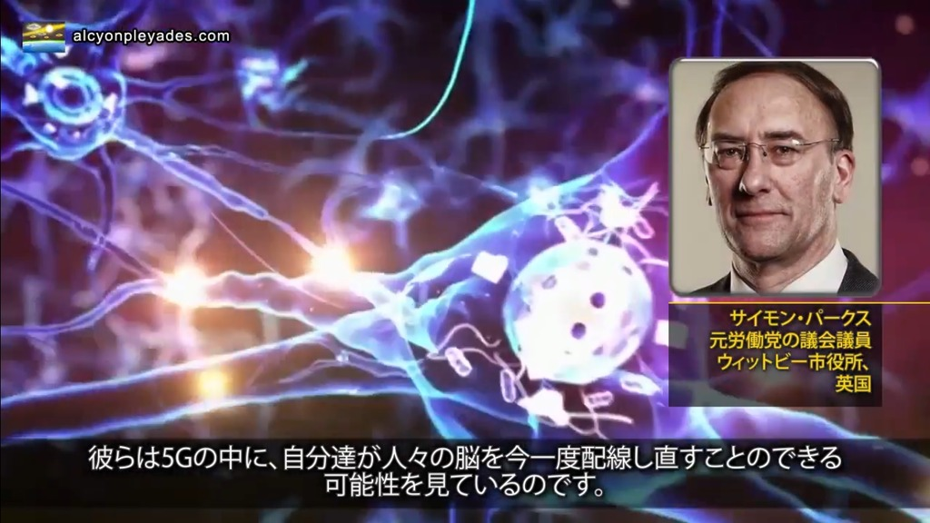 サイモンパークス5G脳配線支配APN66