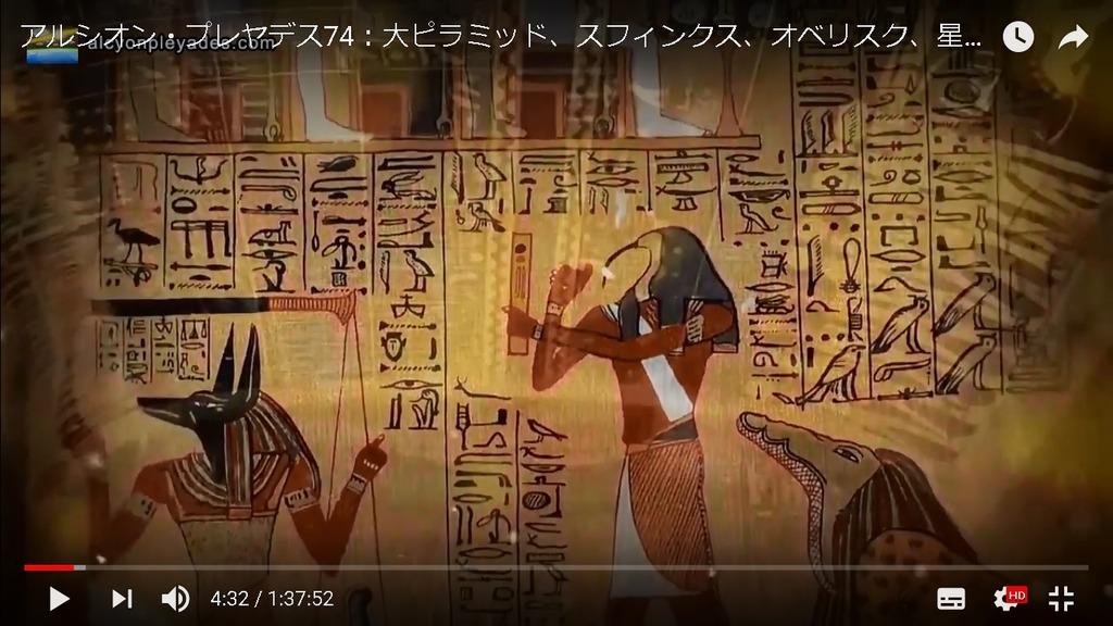 壁画 エジプト