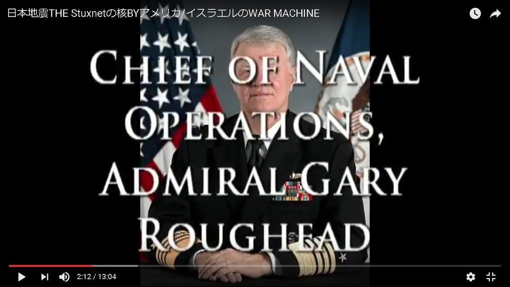 311米海軍司令官
