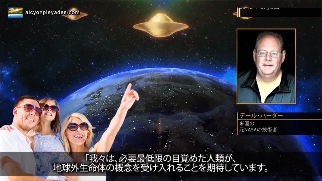 地球外生命体の概念