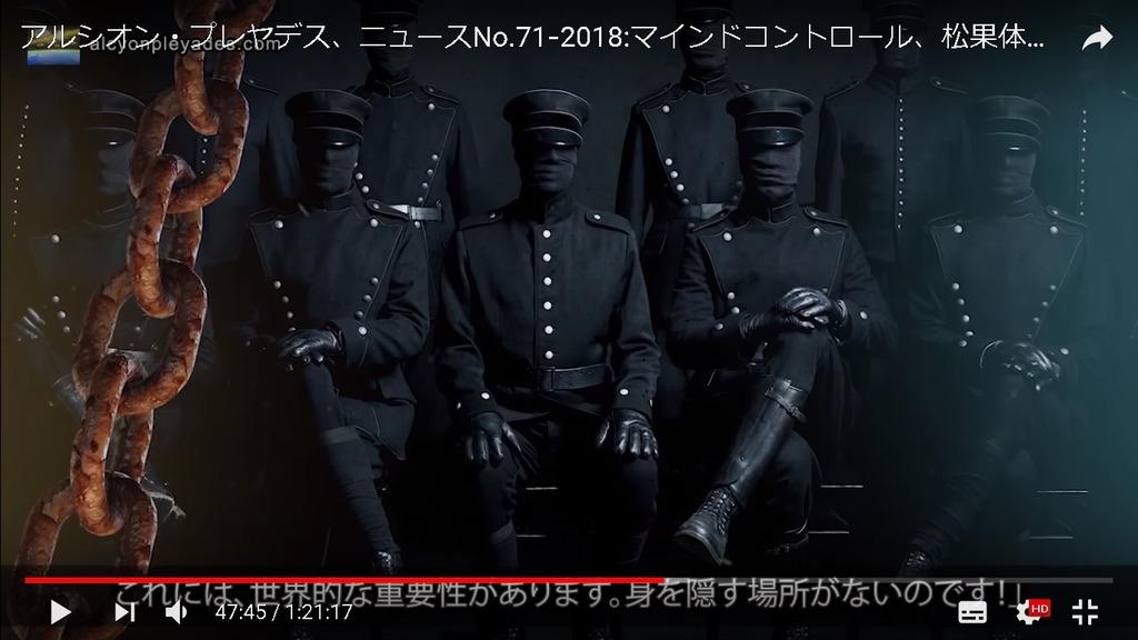 警察ブラックAPN71