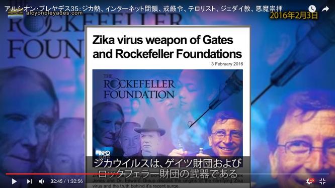 ZIKA ビル・ロックAP