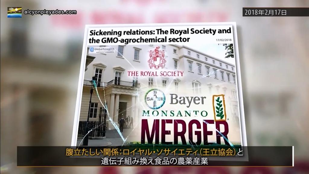 GMO 王立協会