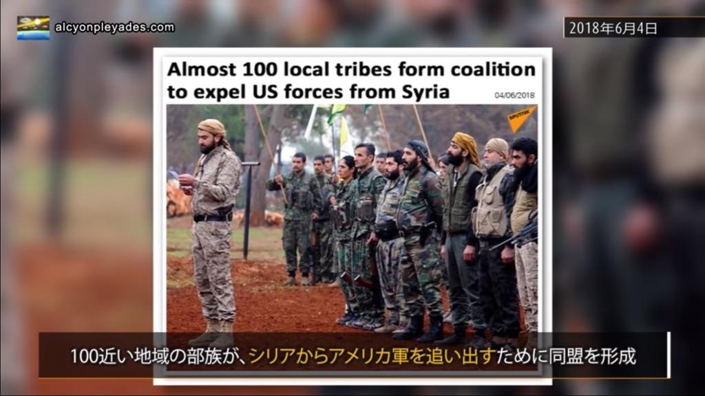Siria 米軍追い出す100部族