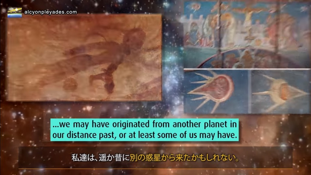 宇宙人我々地球に来たAPN71