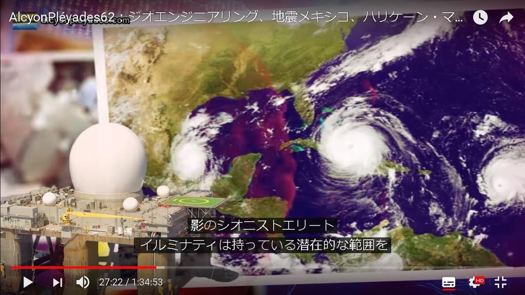 AP62XBandRader台風3連続
