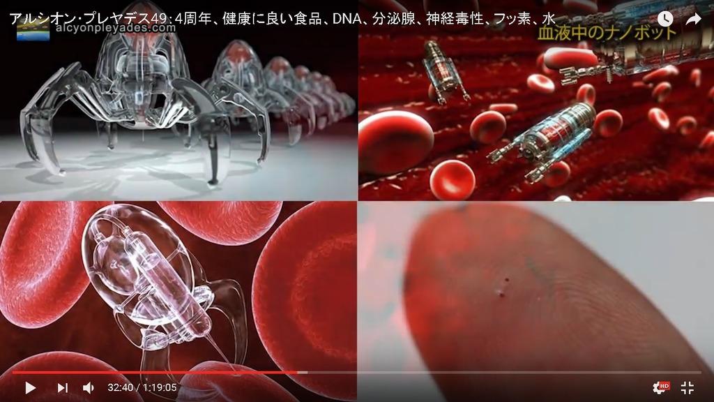 Nanobot AP49