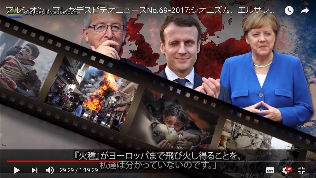 ヨーロッパ飛び火USA侵略戦争 APN69