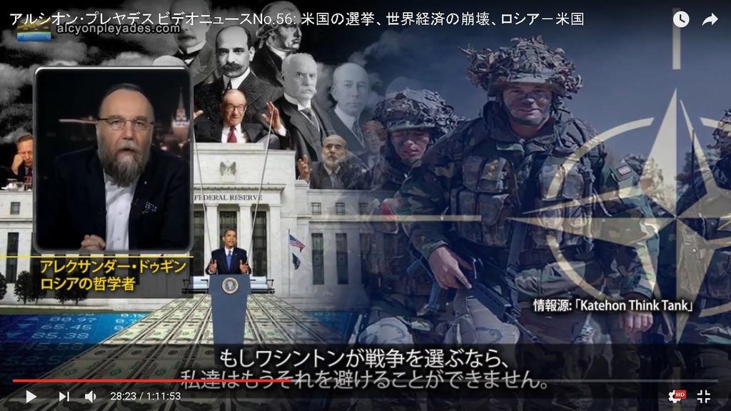 AP56戦争操り人形オバマ