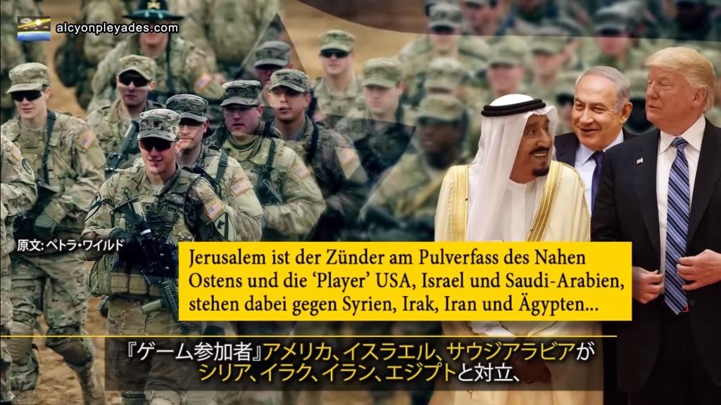エルサレム各国対立 APN69
