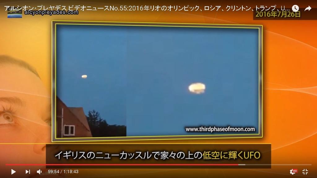 UFO AP55england