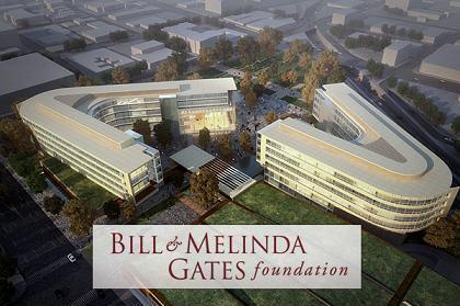 ビル・ゲイツ メリンダ建物