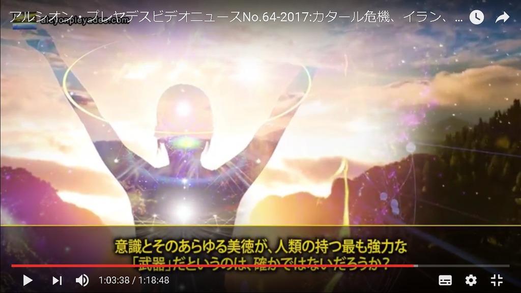 アルシオン・プレヤデスNews64美徳武器