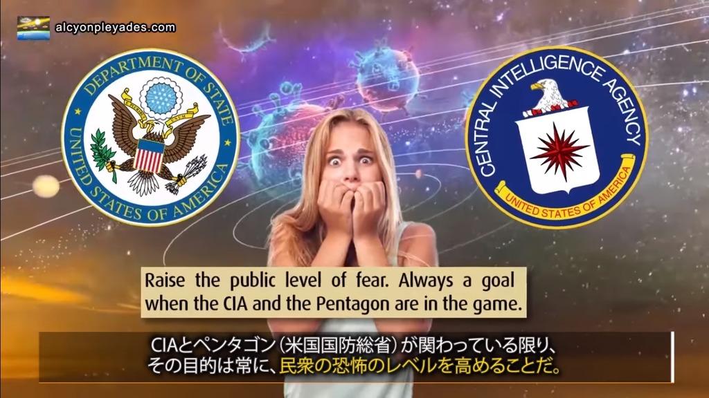 CIAペンタゴン情報操作