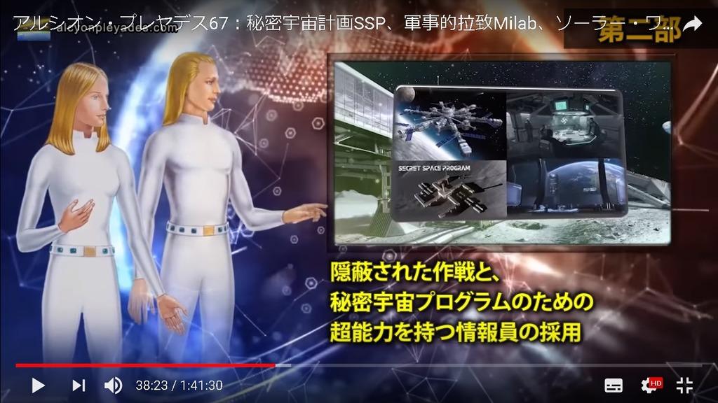 超能力諜報員 AP67  SSP