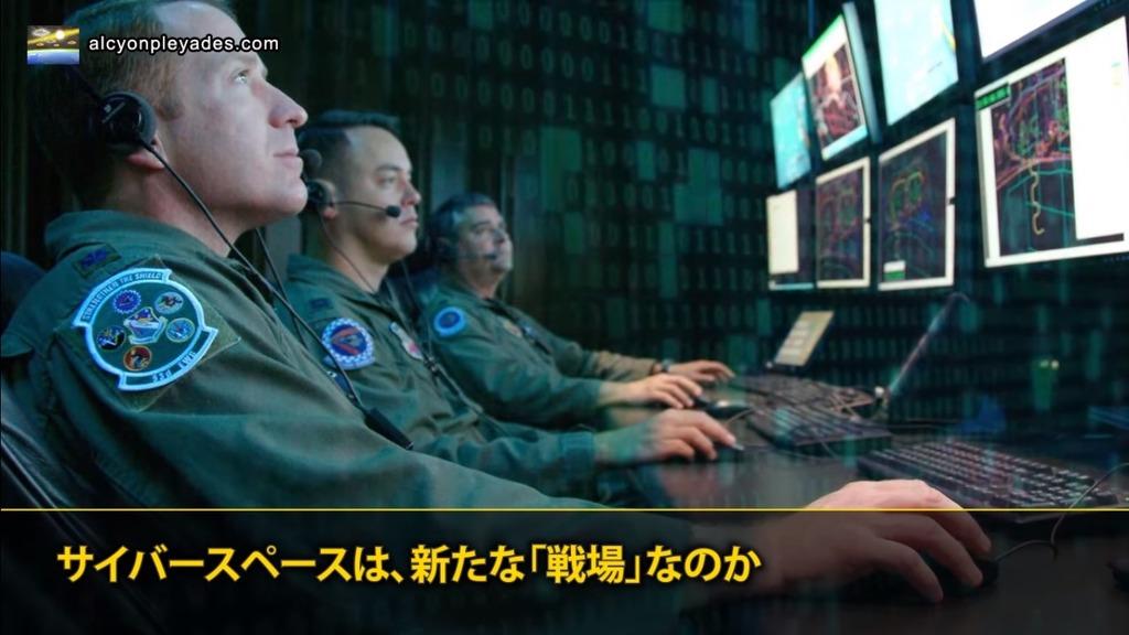 サイバー戦争 APN69