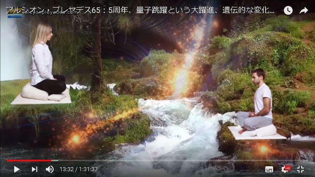瞑想 川 AP65
