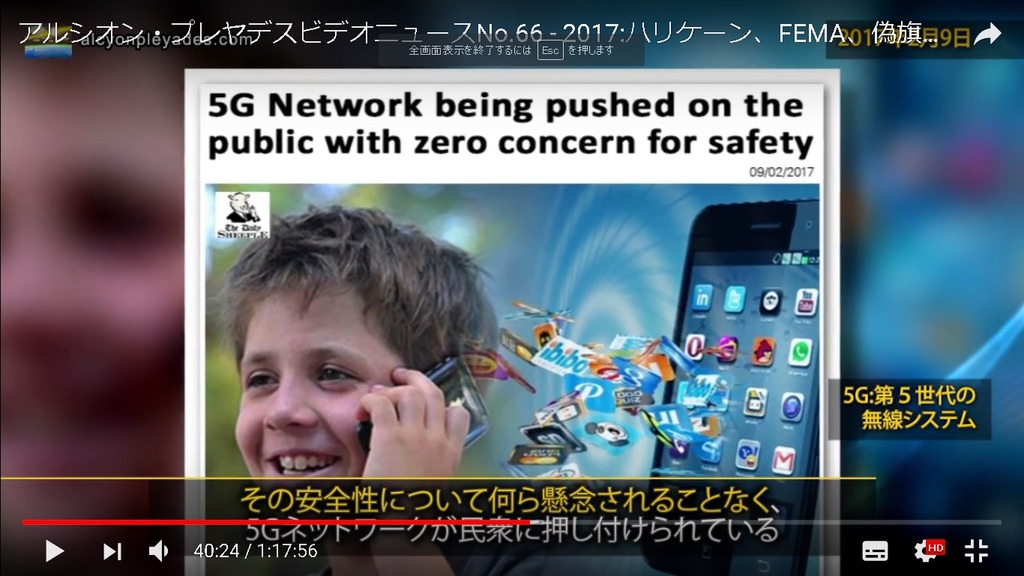 5G押し付けAPN66