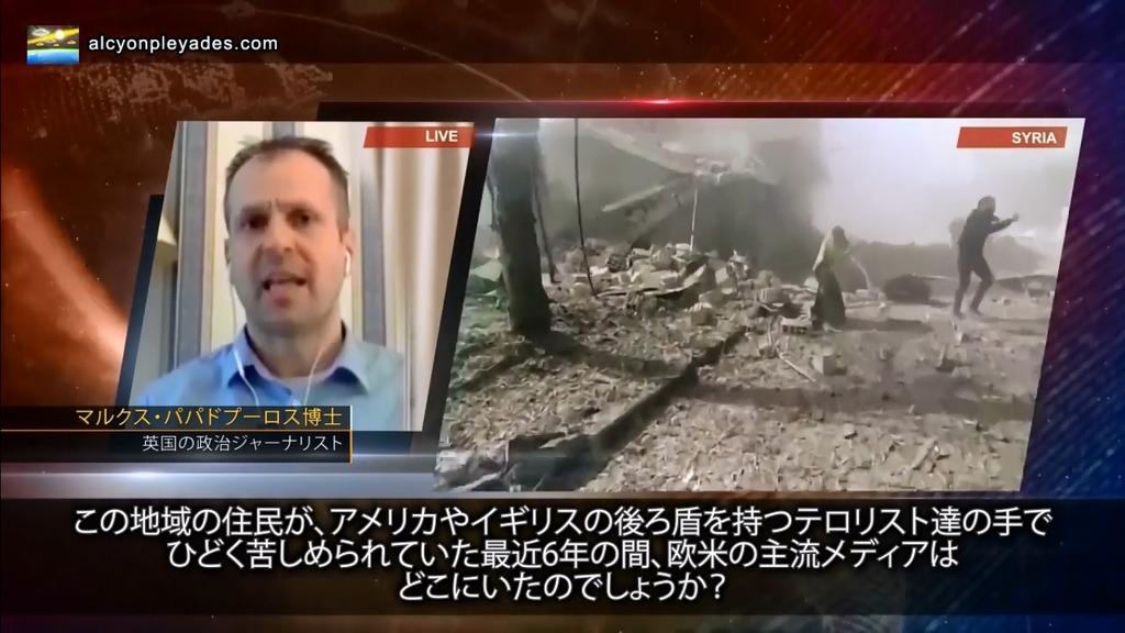 シリア戦争 欧米メディアの嘘