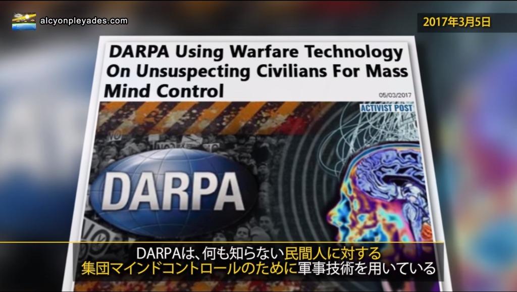 DARPA mk民間人APN62