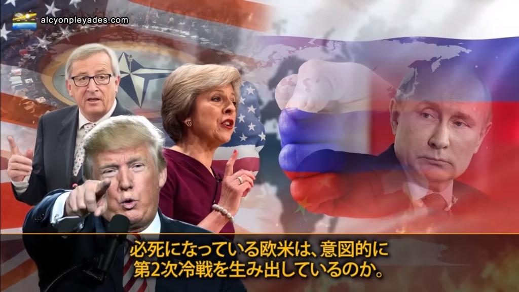 冷戦ロシア 英米
