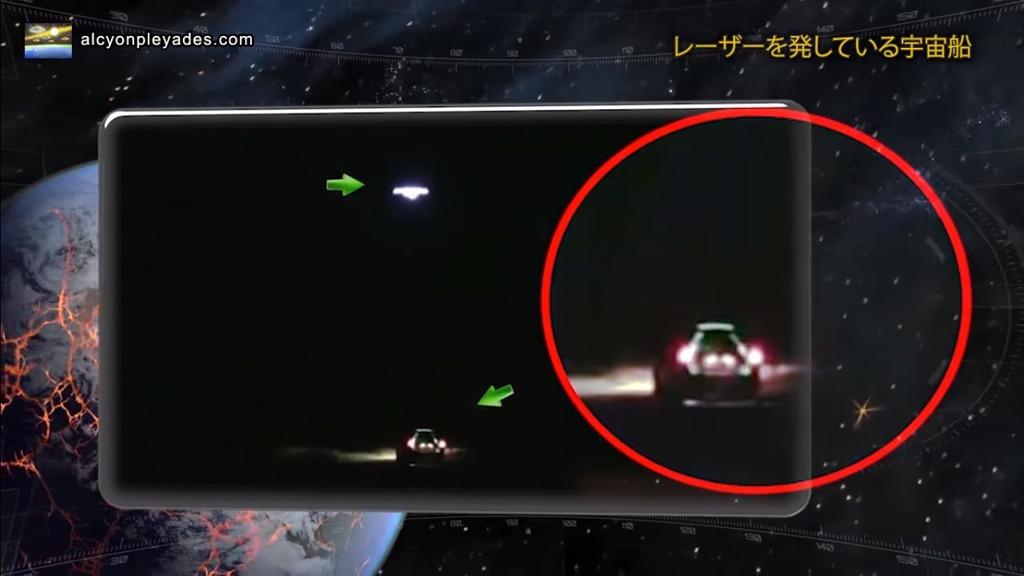 UFOレーザービーム
