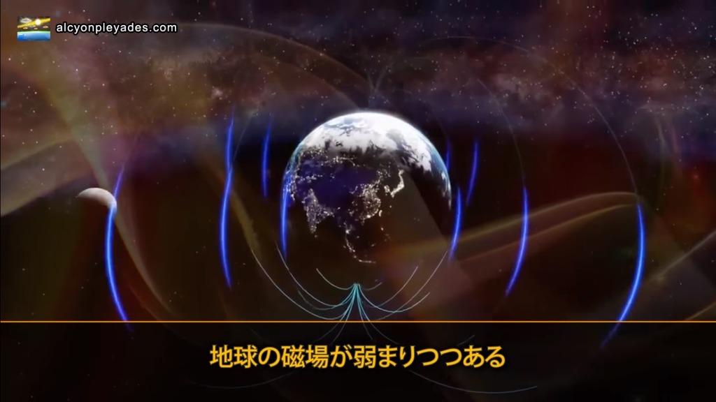 地球磁場弱まる
