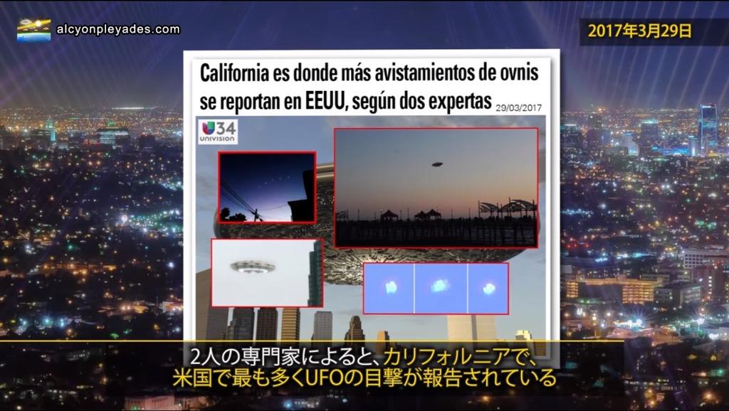 UFOcalifornia APN62