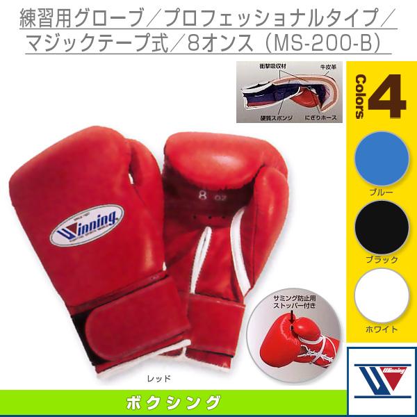 boxing glove 8oz
